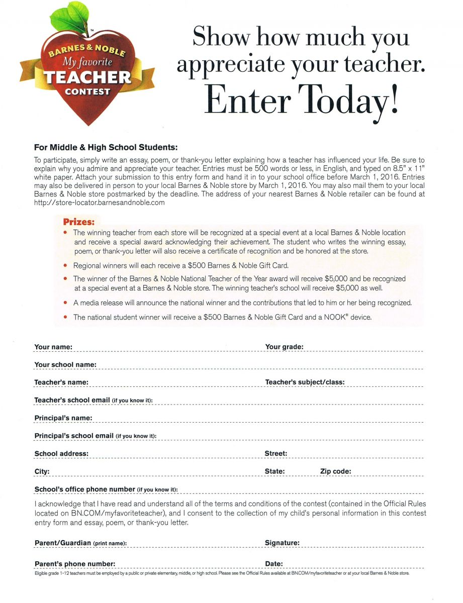 my favorite teacher essay barnes and noble Barnes and noble essay writing my favorite teacher contest | barnes & noble®barnes & noble's local and national teacher appreciation contest for middle and high my.